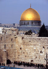 Jerusalem, Israel - Dome & Wall
