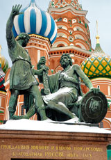 Moscow, Russia - Red Square Monument to Minin and Pozharsky