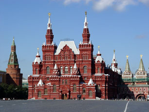 Moscow, Russia - Red Square History Museum